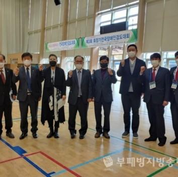 2020 소외종목 육성 제3회 회장기 전국장애인검도대회' 성황리에 마쳐